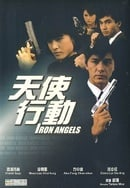 Iron Angels