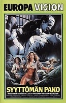 Women in Fury [VHS]