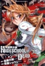Highschool of the Dead, Vol. 03
