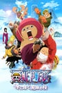 One Piece: Episode of Chopper: Bloom in the Winter, Miracle Sakura (Movie 9)