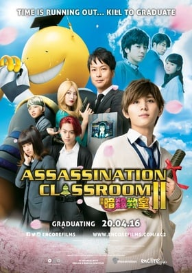 Assassination Classroom: The Graduation