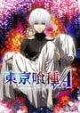 Tokyo Ghoul: Root A