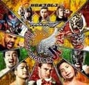 NJPW Best of the Super Juniors XXIV - Day 13