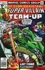 Super-Villain Team-Up (Vol. 1 No. 11, April 1977) (Chapter 3: My Ally, My Enemy!)