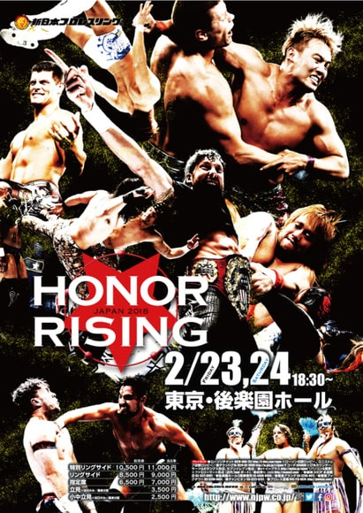 ROH/NJPW Honor Rising: Japan - Day 2
