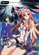Dragonaut: The Resonance DVD Part 1