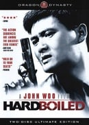 Hard Boiled: Two-Disc Ultimate Edition