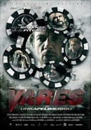 Vares: Gambling Chip