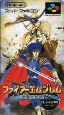 Fire Emblem: Seisen no Keifu (Genealogy of Holy War)