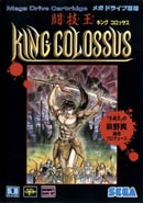 Tougi-Ou: King Colossus