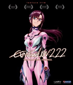 Evangelion: 2.22 You Can {Not} Advance