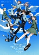 Digimon Adventure tri: Reunion