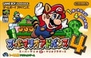 Super Mario Advance 4: Super Mario Bros. 3 (JP)