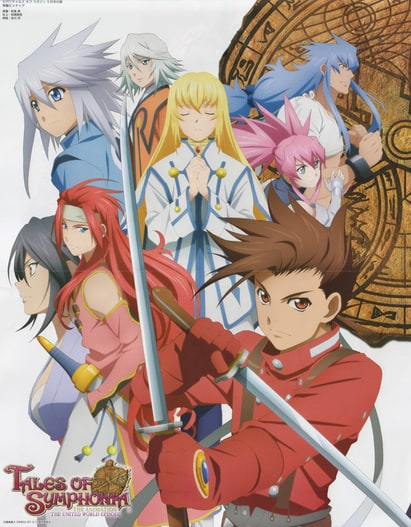 Tales of Symphonia - The Animation