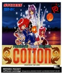Cotton: Fantastic Night Dreams