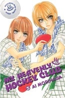 My Heavenly Hockey Club: Volume 5
