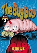 The Bug Boy: 2 (Hino Horror)