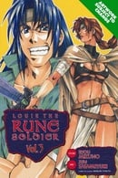 Louie The Rune Solider Volume 3: v. 3 (Louie the Rune Soldier)