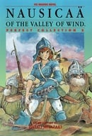 Nausicaa Perfect Collection: Vol 2 (Nausicaa of the Valley of the Wind (Pb))