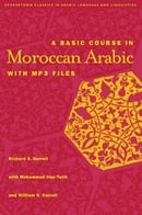 A Basic Course in Moroccan Arabic with MP3 Files (Georgetown Classics in Arabic Language & Linguisti