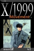 X/1999 #12 - Movement