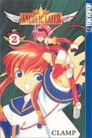 Angelic Layer: v. 2 (Angelic Layer)