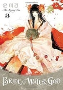 Bride Of The Water God Volume 3