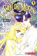 Sailor Moon SuperS #1