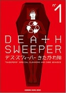 Death Sweeper: Vol. 1