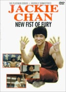 New Fist of Fury  [US Import] [NTSC]