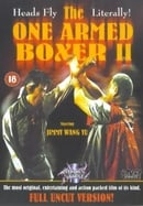 One Armed Boxer 2 [1975]
