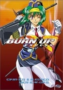 Burn Up Excess - Vol. 2 - Episodes 4-6 [2002]
