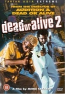 Dead Or Alive 2 [DVD] [2000]