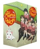 Azumanga Daioh 1: Entrance  [Region 1] [US Import] [NTSC]