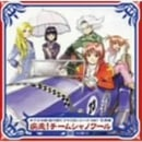 Sakura Wars: Drama Cd Series 6 Vol.1