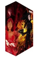 Gantz 7: Fatal Attractions  [Region 1] [US Import] [NTSC]