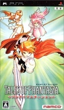 Tales of Phantasia: Full Voice Edition