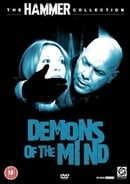 Demons Of The Mind [DVD] [1971]
