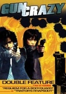 Gun Crazy Double Feature  [Region 1] [US Import] [NTSC]