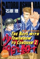 The Boys With Tomorrow to Conquer 2 (Yaoi Manga)