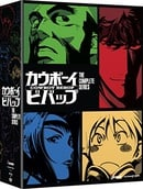 Cowboy Bebop: The Complete Series (Amazon Exclusive Edition)