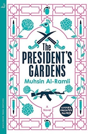 The President's Gardens (MacLehose Press Editions)