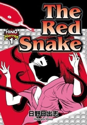 The Red Snake: 1 (Hino Horror)
