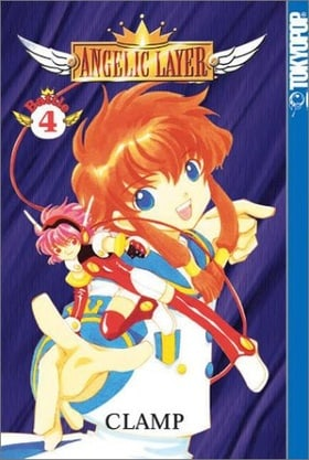Angelic Layer: v. 4 (Angelic Layer)