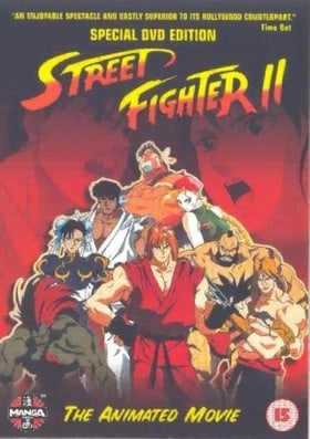 Street Fighter 2 - The Animated Movie