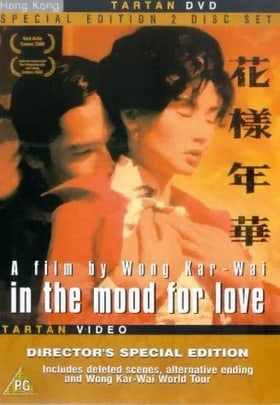 In The Mood For Love (Special Edition 2 Disc)