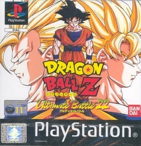 Dragon Ball Z: Ultimate Battle