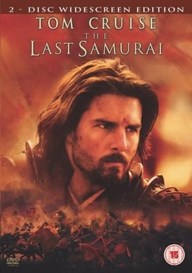 The Last Samurai (2-Disc Widescreen Edition)