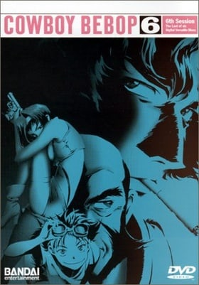 Cowboy Bebop 6  [Region 1] [US Import] [NTSC]