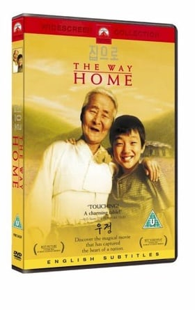 The Way Home [2002]